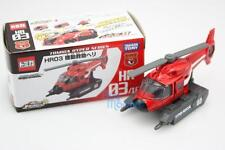 Takara Tomy Tomica Hyper Rescue Series HR03 Helicopter Japan Toys Car Direcast