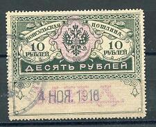 RUSSIA YR 1910,CONSULAR REVENUE USED 10 RUB, KEY STAMP