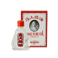 Siang Pure Oil Original WHITE Formula Relief of dizziness and muscular pain 7 ml