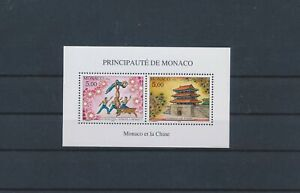 LN66972 Monaco China joint issue acrobats circus good sheet MNH