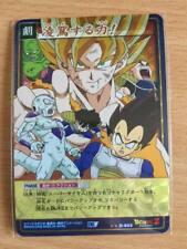 Carte Dragon Ball Z DBZ Card Game Part 7 #D-603 Prisme (Version Vending) 2005