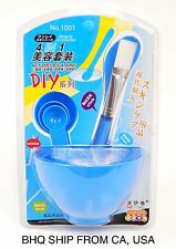 4 in 1 DIY Mask Facial skin care Bowl Brush Spoon Stick Tool set Blue