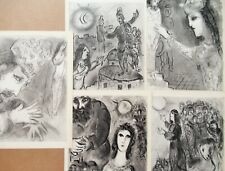CHAGALL - FIVE (5) ORIGINAL HELIOGRAVURES - SUITE#2 - C. 1963 - FREE SHIP IN US!