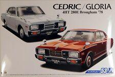 Aoshima 1/24 Nissan Cedric / Gloria 4HT 280E Brougham 1978 PLASTIC KIT 5353