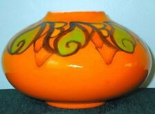 Poole Pottery, Rare by Judy Evens, Delphis Aegean Vase Shape 32 Abstract Yellow