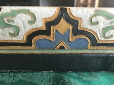 2 BATCHELDER Pottery of Los Angeles or Malibu Potteries Cuenca Style Trim Tiles