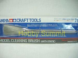 Tamiya Craft Tool MODEL CLEANING BRUSH  Anti-Static  74078  1/20 1/35 1/24 1/350