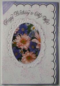 """To My WIFE"" BIRTHDAY CARD"