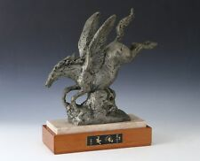 The Winged Horse Bronze  -Kitamura Seibo Product- Great!