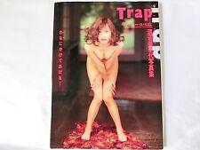 Trap  Minayo Watanabe Photos photo book album Japanese Girl idol F/S JAPAN