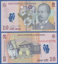 Romania 10 Lei P 119  2008 (2010) UNC Low Shipping! Combine FREE! Polymer note