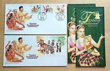 2005 Malaysia Traditional Dance 3v Stamps & MS on 2 fdc (Kuala Lumpur Cachet)