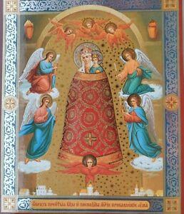 MIND WISDOM knowledge ADDING VIRGIN MARY Orthodox Icon christian Russia 11×13cm