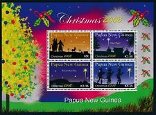 2008 PAPUA NEW GUINEA CHRISTMAS MINISHEET FINE MINT MNH