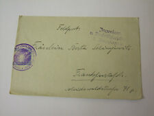 german police  stamped  envelope only with deck officer school  unit stamp
