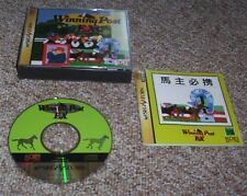 Sega Saturn: winning post ex-japonés NTSC