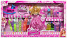 PRINCESS DOLL PLAY SET WITH DRESSES GIRLS BEST Beautiful TOY GIFT LA017
