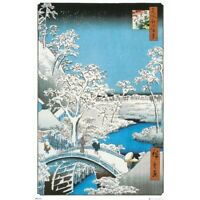 "TAIKO DRUM BRIDGE POSTER - MEGURO POSTER - HIROSHIGE - 91 x 61 cm 36"" x 24"""