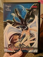Escaflowne Vol. 1-8 Complete Set