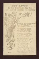 Boer War ART NOUVEAU Style Dedication Poem 1900s u/b PPC