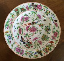 19th c. Chinese Export Porcelain Plate Famille Rose Bird & Butterfly Soup Bowl