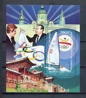 27466) Guinea 1989 MNH New Olympic G.Barcelona S/S
