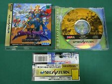Shining Force III Scenario 2 Japan SEGA Saturn 1998