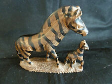 """African Carving Wild  Animal Zebra  Swaziland  H  6 1/4""""   L 6 5/8"""""""