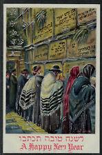 Shana Tova Wailing Wall Jerusalem Israel Judaica Jewish postcard - Publisher L&P