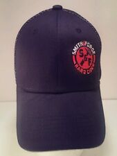 Smith & Forge Hard Cider Embroidered Nylon Snapback Trucker Mesh Hat Brewerania