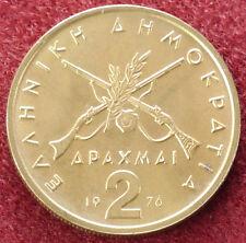 Greece 2 Drachma 1976 (D1703)