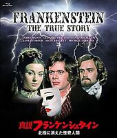 Frankenstein the true story  Blu-ray Free shipping from Japan w/Tracking