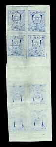 AFGHANISTAN 1907  Mosque & Cannons 2ab blue TETE-BECHE block 4 Sc# 198v mint MH