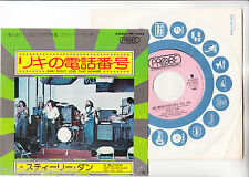 """STEELY DAN 7"""" PS Japan RIKKI DON'T LOSE THAT NUMBER s6468"""