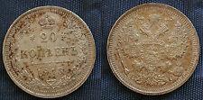 MONETA COIN EMPIRE IMPERO RUSSIA RUSSLAND 20 KOPEKS 1915 ARGENTO SILVER SILBER 1