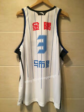 Stephon Marbury #3 Beijing Ducks Basketball Jerseys China CBA Pressed Hip Hop