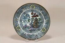 French Variant Gaudy Blue Willow Polychrome Plate c.1890