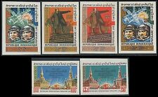 LAOS N°312/317 ND** Lenine, Espace, TB, 1975,  Lenin, space Sc#287-92 imperf MNH