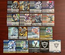 CARDFIGHT VANGUARD VGE-V-SS04 MAJESTY LORD BLASTER 50 CARDS DECK (VR AND C)