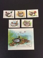 1988 Hungary Wild Duck set of 5 + Mini Sheet