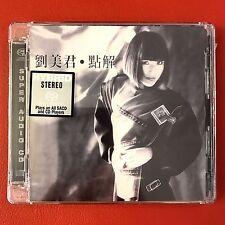 Prudence Liew 劉美君 點解 SACD CD 0787/1000 NEW HK POP  Made in E.U.  2014