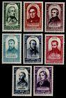 PIPOLES de 1848, Neufs ** = Cote 23 € / Lot Timbres France n° 795 à 802
