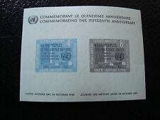 DELLE NAZIONI UNITE (new york) - francobollo - blocco yt n° 2 n (Z1) stamp
