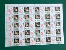 Nederland NVPH 1408-10 Complete Vellen Moderne Kunst Cobrazegels 1988 Postfris