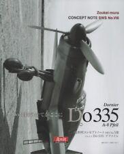 Zoukei-mura Concept Note SWS No.VIII Dornier Do 335 A-0 Pfeil