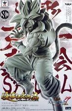Dragon Ball SCultures Special / Super Saiyan Gogeta / Banpresto Figure Colosseum