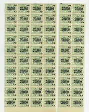 POLAND   12.X. 1923 - 18.III. 1924  ,,SHEETLET  OVERPRINT  60  STAMPS   ( NH )