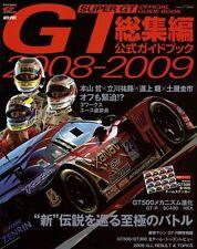 [BOOK] '08-'09 Super GT official guide NISSAN R35 GT-R LEXUS SC430 HONDA NSX