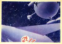 1965 Postcard Soviet Propaganda Space Orbiting Earth Satellite Unposted