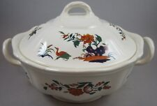 Wedgwood Chinese Teal Covered Vegetable - Casserole with Cover